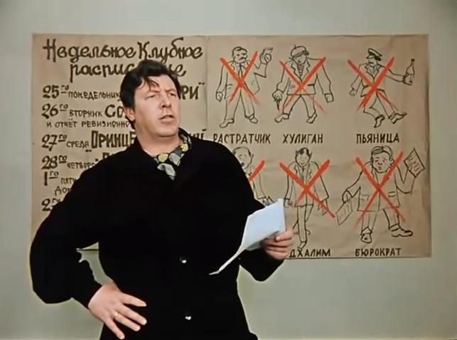 """Кадр из к/ф """"12 стульев"""""""